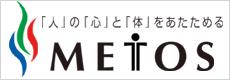薪ストーブ/メトス